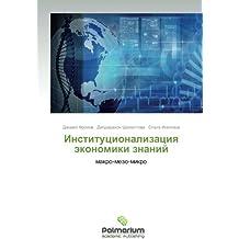 Institutsionalizatsiya ekonomiki znaniy: makro-mezo-mikro