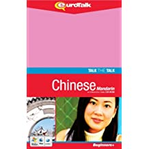 Talk the Talk Mandarin: Interactive Video CD-ROM - Beginners + (PC/Mac)