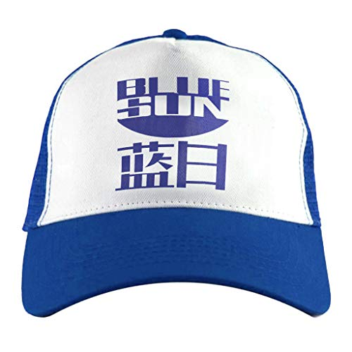 Cloud City 7 Blue Sun Corporation Logo Firefly, Trucker Cap