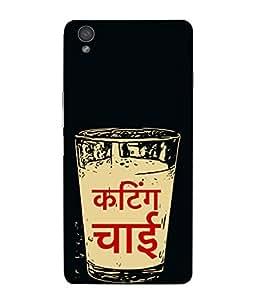 FUSON Designer Back Case Cover for OnePlus X :: One Plus X (Half Tea Roadside Chaiwala Chai Marathi Hindi )