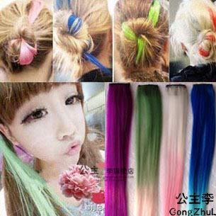 8color Harajuku Punk Farbe Highlights Farbverlauf fluoreszierende Bleiche Farbe Perücken Haarverlängerungen Haarbündel Haarbündel, 08# Zellstoff Weinrot [ratlos]