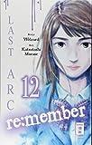 re:member 12