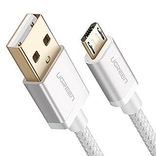 UGREEN Schnellladekabel Micro USB Kabel 2m Ladekabel USB 2.0 Kabel Nylon unterstützt für Samsung S7 Samsung Galaxy S6 S5 Edge J3 J5 J7 A3 A5 A7, Huawei P10 Lite P9 Lite, PS4 Controller usw. Weiß