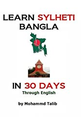 Learn Sylheti Bangla In 30 Days
