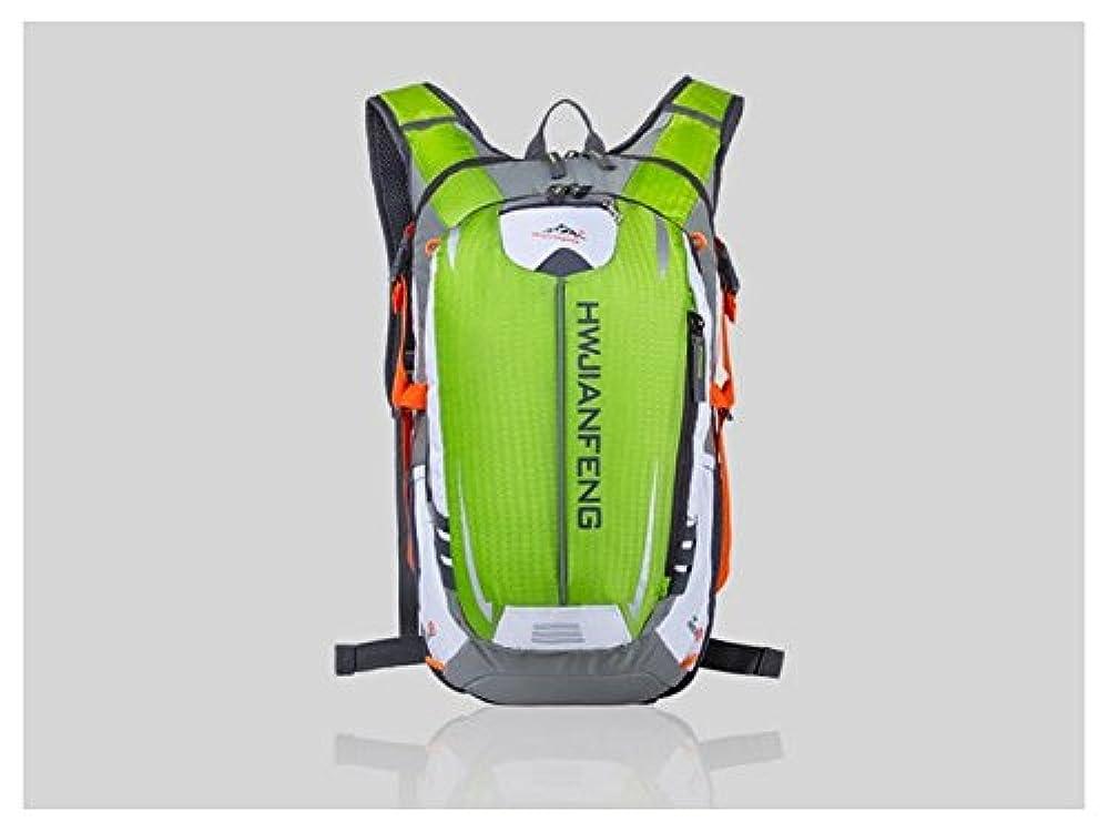 OVVO Einzigartiges Desigh 18L Trinkblase Rucksack Einstellbare Taktische Wasser Rucksack für Radfahren Radfahren Reisen Wandern (grün)