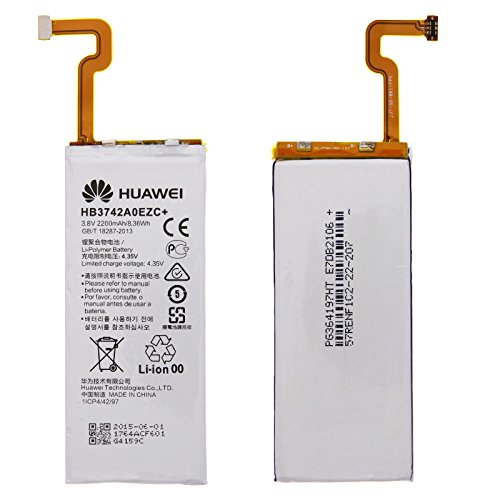 Huawei - HB3742A0EZC - Lithium-Ion Akku - P8 Lite - 2200mAh (HB3742A0EZC)