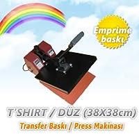 iPress D3838 Düz Transfer Baskı Makinası 38x38cm