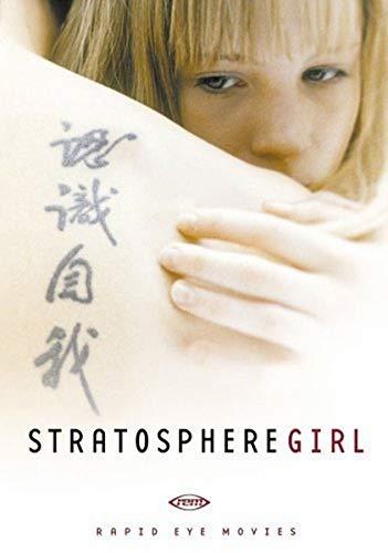 Stratosphere Girl (Mx-girl)