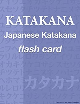 Japanese Katakana flash card (English Edition) von [Local Mode Publishing]