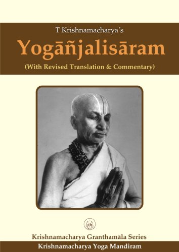 Yoganjalisaram (Granthamala) (English Edition) eBook: T ...