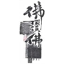 Tatouages Temporaires Chinois Personnalisé Art Corporel Créatif Tatouage Tatouage Faux Autocollant