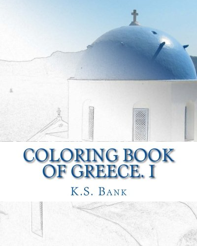 coloring-book-of-greece-i-volume-1