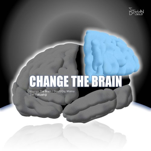 Change The Brain