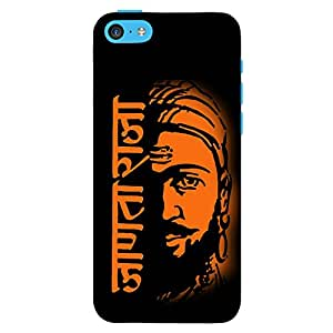 Janta Raja - Mobile Back Case Cover For Apple Iphone 5