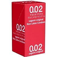 Sagami Original latexfrei 6x2 Condome preisvergleich bei billige-tabletten.eu