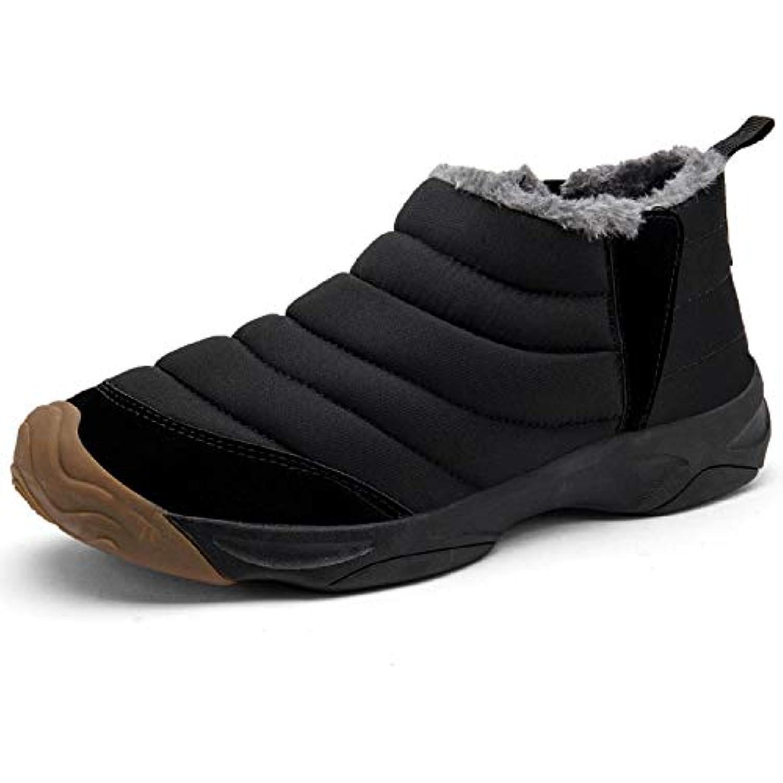 LILY999 Homme Femme Bottes de Neige Chaussures Imperméables de Neige Imperméables Chaussures Bottes Hiver Bottines Fourrées Chaudes Boots... - B07HP2JRXN - 48010f