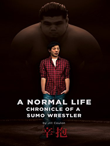 a-normal-life-chronicle-of-a-sumo-wrestler