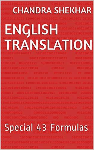 English Translation: Special 43 Formulas (English Edition) eBook ...