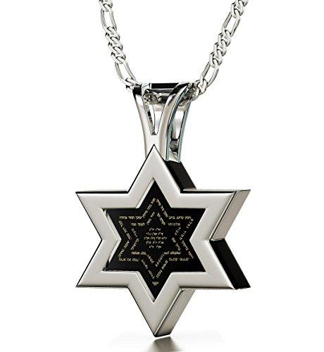 925 Sterling Silber Davidstern Kabbala Kette Ana Bekoach und Name Gottes Graviert auf Hebräisch mit 24k Gold auf 10mm Schwarzem Onyx Anhänger, 45cm Silberkette