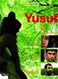 Trilogie de Yusuf: Oeuf - Lait - Miel DVD Bal - Honey – Semih Kaplanoglu, Turquie, 2010 Süt - Milk – Semih Kaplanoglu, Turquie, 2008 Yumurta - Egg – Semih Kaplanoglu, Turquie, 2007