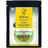 Radhikas Fine Teas and Whatnots Detox Rosemary Decaf Tisane