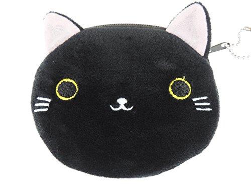 Liebenswürdig, weiches Gefühl Plüsch rund Kitty Katze Kätzchen Schwein Kuh Gesicht Coin Geldbörse Schlüssel Kette Geschenk Idee für Mädchen Gr. Einheitsgröße, Solid Black