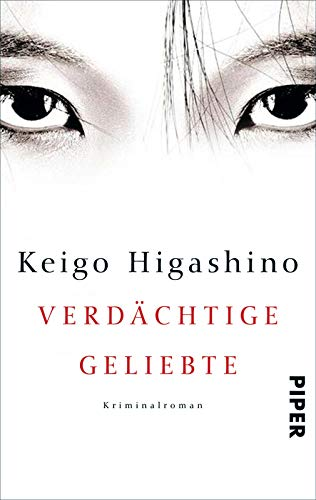 Verdächtige Geliebte: Kriminalroman (Physikprofessor-Yukawa-Reihe, Band 1)