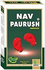 Nav Paurush Weight Gain Capsule, 30 Caps. & 30Tabs.