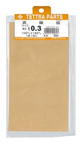 laiton-plaque-03x100x182mm-1-feuille-52062