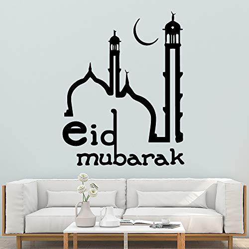 zqyjhkou Neue Islamische Eid Mubarak Muslim Wandaufkleber Dekor Für Wohnzimmer Schlafzimmer Dekoration Aufkleber Aufkleber Wandbilder XL 57 cm X 72 cm