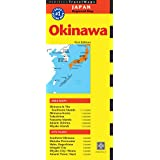 Okinawa Travel Map First Edition (Periplus Travel Maps)