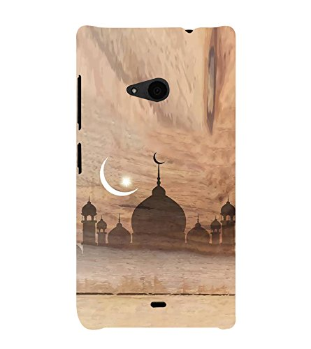 Fiobs Designer Back Case Cover for Microsoft Lumia 535 :: Microsoft Lumia...