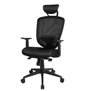 songmics fauteuil de bureau en tissu mesh chaise de bureau en toile accoudoirs r glables appui. Black Bedroom Furniture Sets. Home Design Ideas