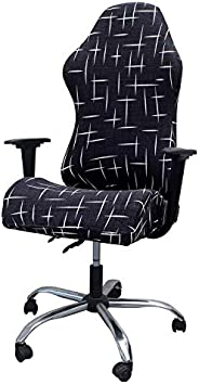اغطية مطاطية واقية مطبوعة لكرسي الالعاب وكرسي الكمبيوتر وكراسي المكاتب الجلدية وكراسي السباق المائلة من ووماكو