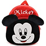 Blue Tree School Bag For Kids/Girls/Boys/Children Plush Soft Bag Backpack Mickey Cartoon Bag Gift For Kids Cartoon Toy Cute Birthday Return Gift/ School Bag/ Travelling Carry Picnic Bag/ Teddy Bag For Children (Red_3 To 5 Year)