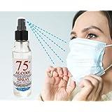Alcool alimentare 75 gradi IGIENIZZANTE senza risciacquo - Confezione 3 Spray