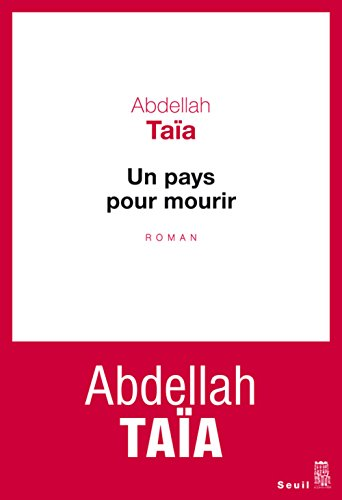 """<a href=""""/node/11208"""">Un pays pour mourir</a>"""