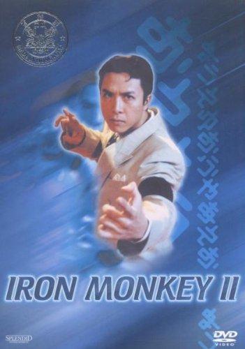 """Bild von Iron Monkey 2 - """"Made in Hong Kong""""-Collection"""