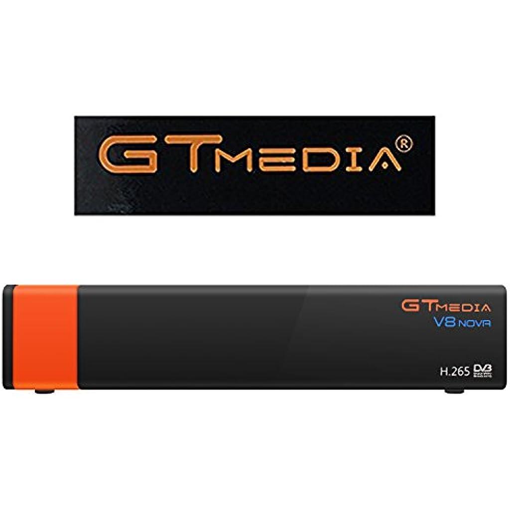 GTMedia V8 Nova DVB S2 TV ricevitore satellitare satellite decoder