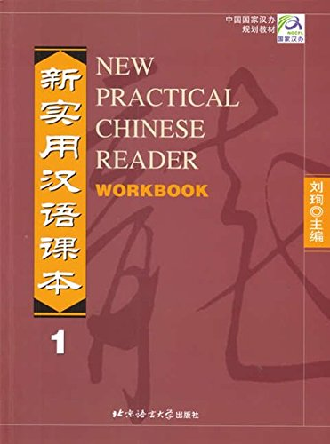 New Practical Chinese Reader 1 : Workbook
