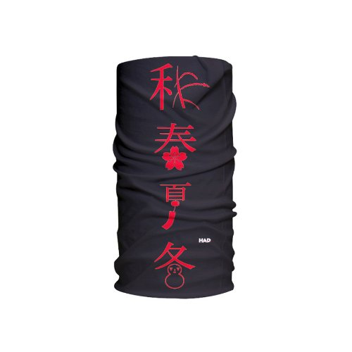 HAD Head Accessoires Original, Four Seasons Um, One size, HA110-0170 (Bekleidung Chinesische)