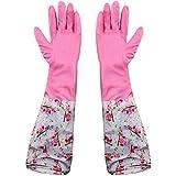 HOKIPO® PVC Reusable Household Kitchen Gloves, Long Elbow Length, Free Size