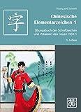 Chinesische Elementarzeichen 1 - Übungsbuch der Schriftzeichen und Vokabeln des neuen HSK 1