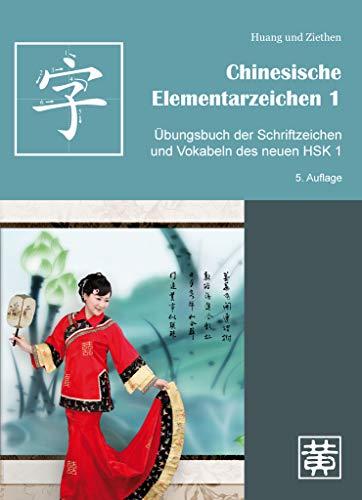 Chinesische Elementarzeichen 1 - Übungsbuch der Schriftzeichen und Vokabeln des neuen HSK 1 (Suche Nach Wort Spaß)