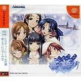 Yuki Katari [Limited Edition] [Japan Import]