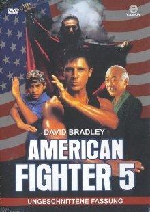 American Fighter 5 (uncut)