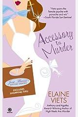 Accessory to Murder (Josie Marcus, Mystery Shopper Mysteries) Mass Market Paperback