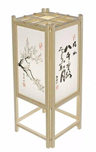 Lámpara de mesa de papel de arroz, lámpara de pie de color natural, pintada a mano, caligrafía, estilo moderno japonés oriental, para escritorio, dormitorio, sala de estar, mesita de noche