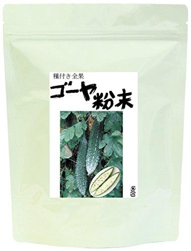 国産ゴーヤ青汁粉末380g 沖縄産 パウダー ごーやー にがうり