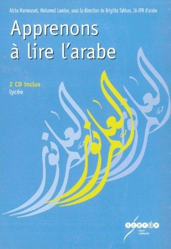 Apprenons à lire l'arabe (2CD audio)